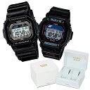 【ペア箱入りセット】 【国内正規品】CASIO(カシオ) 【腕時計】 GLX-5600-1JF Gショック & BLX-5600-1JF ベビーG 専用ペア箱セット 【ペアウォッチ】【G-LIDE(G