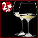【送料無料】リーデル ヴィノム モンラッシェ 「2脚セット」 【6416/97】【ワイングッズ / リーデル ワイングラス】★ペアセット★【正規品】