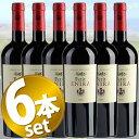 赤ワイン プティ・エニーラ ベッサ・ヴァレー・ワイナリー ラッピング