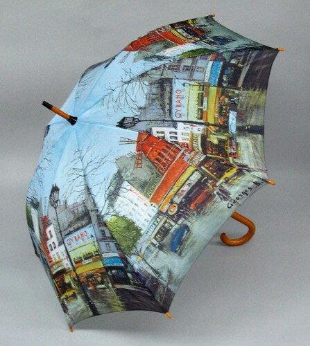 ジャンプ傘 名画アンブレラ  ジョーンズ パリストリート [あまの]かさ・傘