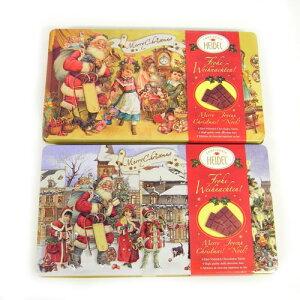 ノスタルジック チョコエンボス缶 [チョコレート][HEIDEL]ドイツギフト・お菓子・クリスマス 街 水色