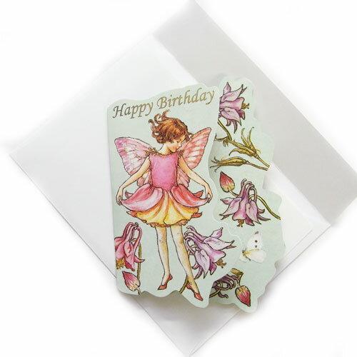 ポップアップ グリーティングカード グリーンフラワーフェアリーズ[FLOWER FAIRIES]バースデーカードフェアリーポップアップカード
