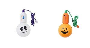 ハロウィン スマイルランプ LEDランプ Halloween・ハロウィン・ハロウィーン・おばけ・コウモリ・パンプキン