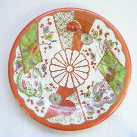 紙製 ラウンドペーパープレート 絵皿 龍 オレンジ Caspariカスパリ紙皿・皿・食器・パーティー・ペーパープレート