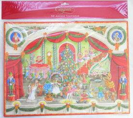 3D アドベントカレンダー クリスマスバレエCaspari立体・アドベントカレンダー・クリスマス