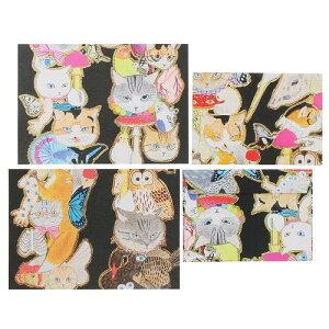 レターセット 猫とチョウとインコ 黒 [その他]金田花季・便箋・手紙・ネコ・キャット・cat・うさぎ・インコ