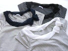 半袖カットソー マリンボーダー[Narue]コットン・Tシャツ