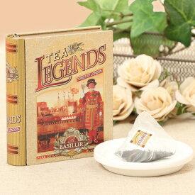 ★Sサイズ★BOOK型缶入り紅茶 タワー・オブ・ロンドン10g/tetra bag5袋入り[BASILUR]バシラー