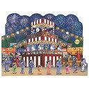 光る!音付きカード 〜炭坑節〜  [Sanrio]サンリオ・メッセージカード・立体カード・お祭り・夏祭り