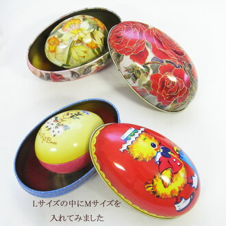 Kaderia rakuten global market egg shaped case accessory case buy it and earn 36 points about points negle Images