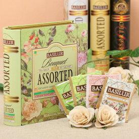 BOOK型缶入り紅茶 ティーブック ブーケ アソート ライム 48g/tea bag32袋入りBASILUR]バシラー