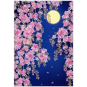 多目的カード 夜桜 月とさくら [Sanrio]サンリオ・カード・グリーティングカード・さくら・ラメ