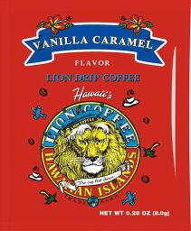 獅子滴落式咖啡香草焦糖[LION DRIP COFFEE]夏威夷、HAWAIIAN ISLANDS、普通咖啡、VANILLA CARAMEL