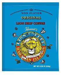 獅子滴落式咖啡原始物[LION DRIP COFFEE]夏威夷、HAWAIIAN ISLANDS、普通咖啡