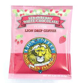 限定商品 ライオンドリップコーヒー ストロベリーホワイトチョコレート [LION DRIP COFFEE]ハワイ・HAWAIIAN ISLANDS・ライオンコーヒー【メール便最大24個まで】