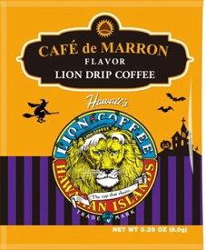 季節限定商品 ライオンドリップコーヒー カフェドマロン [LION DRIP COFFEE]ハワイ・HAWAIIAN ISLANDS・フレーバーコーヒー・ハロウィンライオンコーヒー【メール便最大24個まで】