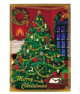 クリスマスカード 暖炉の前のツリー [Sanrio]サンリオ・手紙・レター