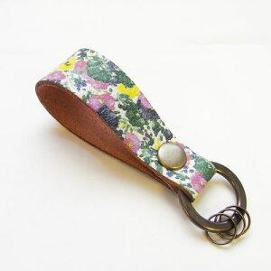 カーマイン レザーキーリング 白地に花畑 [carmine] 日本製バッグチャーム・携帯ストラップ・キーホルダー