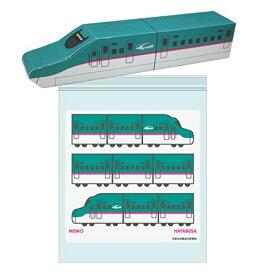 電車シリーズ ジッパーバッグ E5系 はやぶさ 新幹線 12枚入り[HEART]ハートアート ジップロック ・ジップバッグ・フリーザー・列車・電車・男の子・手作りお菓子・収納