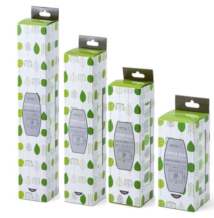 廃番 食品衛生法規格品 ジップバッグS/M/L/LL 森北欧デザインジップロック ・ジッパーバッ グ[midori]ミドリカンパニー・小分け袋・保存袋・ジッパーバック