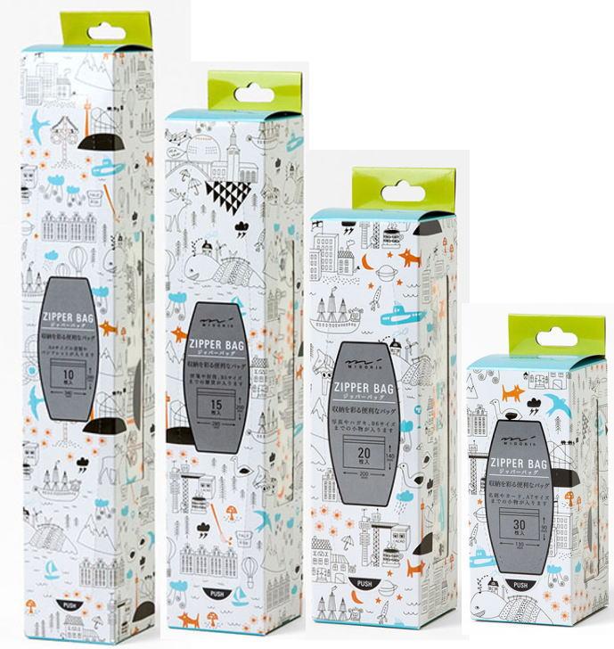 廃番 食品衛生法規格品 ジップバッグS/M/L/LL ストックホルム北欧デザインジップロック ・ジッパーバッ グ[midori]ミドリカンパニー・小分け袋・保存袋・ジッパーバック