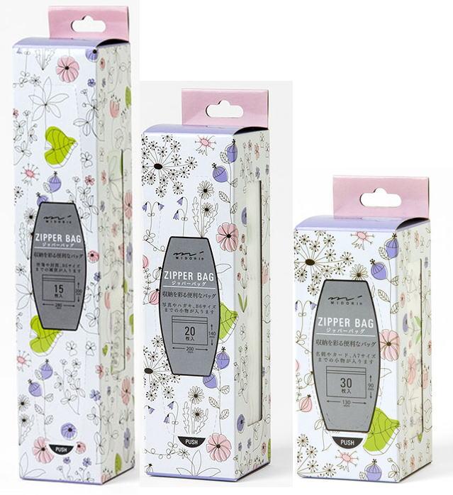 廃番 食品衛生法規格品 ジップバッグS/M/L 小花 北欧デザインジップロック ・ジップバッグ[midori]ミドリカンパニー・小分け袋・保存袋・手作りお菓子