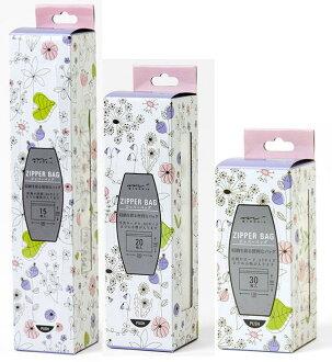 jippubaggu北欧设计小花花纹jippurokku·jippubaggu 30张装[midori]绿公司、细分袋、保存袋、手制点心