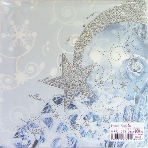 C-379 3枚 ペーパーナプキン スターズ アイスブルー[paper+design]ペーパープラスデザインデコパージュ・紙ナプキン・Christmas