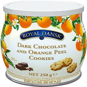 [輸入お菓子] ロイヤルダンスク ダークチョコ&オレンジピールクッキー 250gロイヤルダンスク ROYAL DANSKビスケット クッキー 焼き菓子
