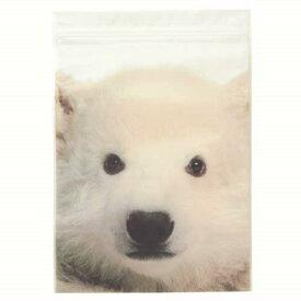 リアルプリント アニマルジッパーバッグ シロクマ  大サイズ ジップロック ・ジップバッグ 5枚入り小分け袋・保存袋 白熊