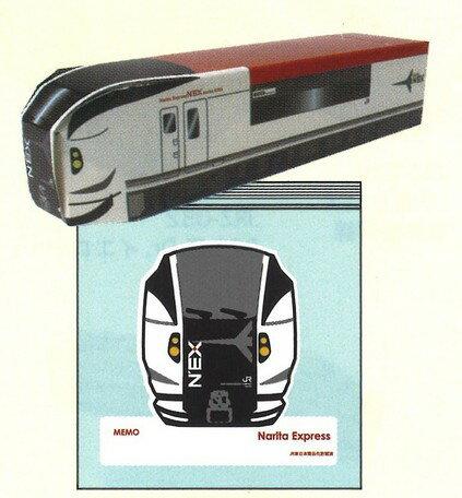 電車 ジッパーバッグ E259系 成田エクスプレス 12枚入り[HEART]ハートアート ジップロック ・ジップバッグ・フリーザー・新幹線・電車・男の子・手作りお菓子・収納