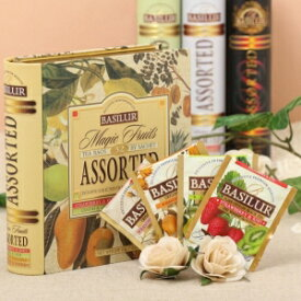 BOOK型缶入り紅茶 ティーブック マジックフルーツアソートティーバッグセットtea bag32袋入りBASILUR]バシラー