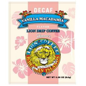 ライオンドリップコーヒー  カフェインレス バニラマカダミア  [LION DRIP COFFEE]ハワイ・HAWAIIAN ライオンコーヒー フレーバーコーヒー【メール便最大24個まで】