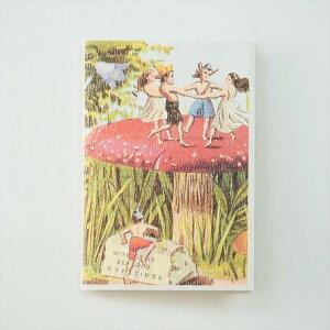 ハンドメイド グリーティングカード フェアリーダンスFairies Dance Hanneloreハンネローレ多目的カード 定形サイズ 無地
