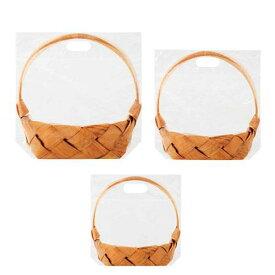 業務用ジップバッグ おすそわけバッグ 籠 マチ付き L5枚ジップロック ・ジップバッグ/小分け袋・保存袋・手作りお菓子