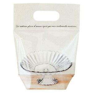 5枚 日本製 ジップ付きビニールバッグ オンザテーブル ジップバッグ 小おすそわけ袋  ジップバッグ ジップロックお菓子保存 小分け 収納 おすそ分け ラッピング ヘッズ