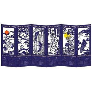 2020年 和風カレンダーカード レーザーカット 日本画風四季の掛け軸 立体カード[Sanrio]サンリオメッセージカード・海外