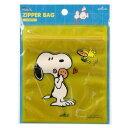 ジップバッグ スヌーピー Vintage PEANUTS 5枚入り イエロークッキーHallmark ホールマークジッパーバッグ ラッピング袋 キャラクター 保存袋 ジップロック 小分け