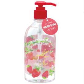 限定 ハンドソープ いちごの香り (香り:ストロベリー イチゴ 苺)手洗い液体石鹸 ボディソープチャーリー