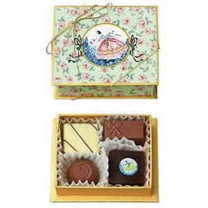 Rosineロジーンボックス4個 グリーン箱 Madame Delluc バレンタインチョコ ホワイトデーチョコ・ブランドチョコ・高級ベルギーチョコ