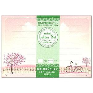 レターセット  桜と自転車 10枚入り[FRONTIA]フロンティアミニ便箋手紙・レター・ミニレターセット サクラ 桜 さくら