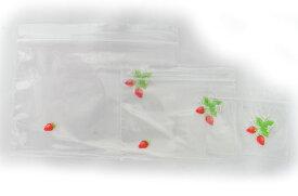 コンパクトジップバッグ アソート ★ストロベリー★ジップロック 603-164[その他]バレンタイン・クリスマス・手作りお菓子・手作りチョコ