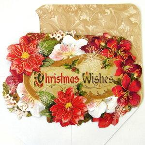 [Punch Studio]無地カード クリスマスの挨拶★デザイン封筒付き★ パンチスタジオ2010クリスマスコレクション・立体メッセージカード