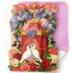 [Punch Studio]バレンタインカード 2匹のオウム封筒付き パンチスタジオバレンタインコレクションメッセージ・ギフトカード鳥・小鳥・ハト