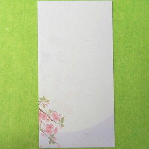 レターパッド用 封筒 4枚入り 桜シリーズ ★春の月★[Hallmark]ホールマークさくら・サクラ・便箋手紙・スプリング・レター・和柄