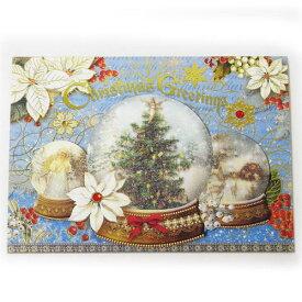 [Punch Studio]クリスマスカード731-904★ツリーガラスボール★封筒付き 2012クリスマスコレクション パンチスタジオ立体メッセージカード
