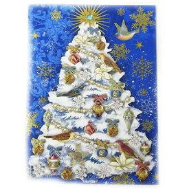 [Punch Studio]クリスマスカード731-901★ホワイトブルーバードツリー★封筒付き 2012クリスマスコレクション パンチスタジオ立体メッセージカード