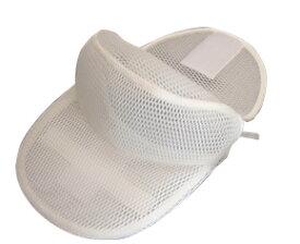 日本製 帽子専用ランドリーネット キャップ専用 洗濯ネット2015/16年TV 有吉ゼミ・NHKで紹介された日本製帽子用洗濯ネット