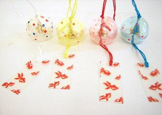 KADERIA | Rakuten Global Market: Mobile strap feng shui wind-bell ...