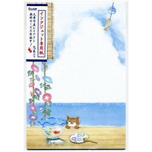 S4024 暑中見舞いハガキ5枚入り 朝顔と猫と金魚鉢インクジェット専用はがき 夏ポストカード[Sanrio]サンリオサマーポストカード,夏葉書 ネコ・キャット